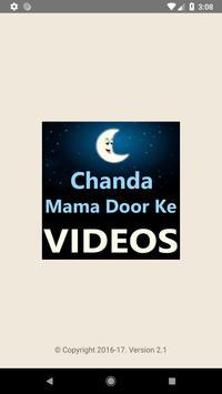 Chanda Mama Dur Ke Poem VIDEOs poster