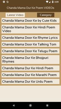 Chanda Mama Dur Ke Poem VIDEOs screenshot 2