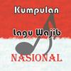 Lagu Wajib Nasional Zeichen