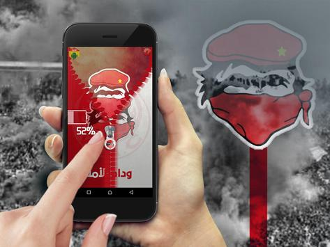 Wydad Zipper Lock Screen screenshot 2