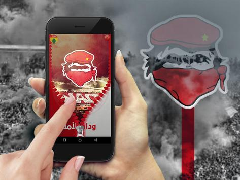 Wydad Zipper Lock Screen screenshot 3