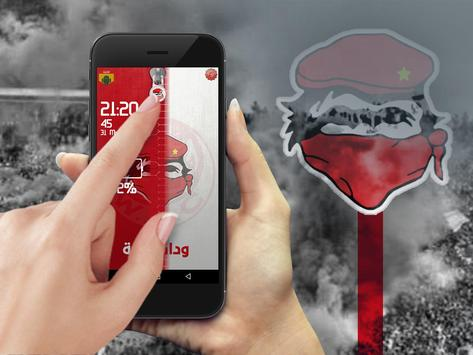Wydad Zipper Lock Screen screenshot 7