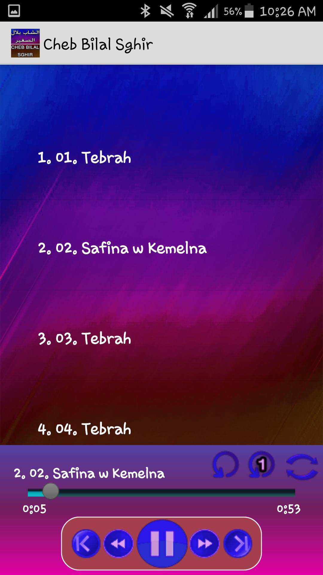 ABDOU GRATUIT 2009 CHEB TÉLÉCHARGER