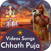 Chhath Puja Songs Videos 2018 icon