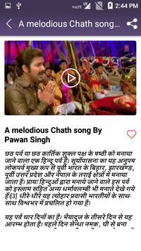 Chhath Puja Songs Videos 2018 screenshot 4