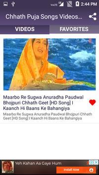 Chhath Puja Songs Videos 2018 screenshot 5
