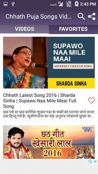 Chhath Puja Songs Videos 2018 screenshot 2
