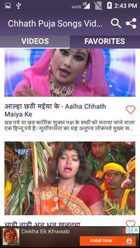 Chhath Puja Songs Videos 2018 screenshot 3