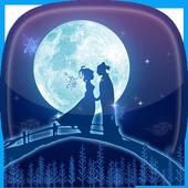 Chinese Valentine Wallpaper icon