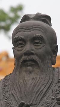Confucius Live Wallpaper apk screenshot