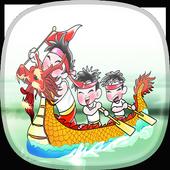 Dragon Boat festival Wallpaper icon