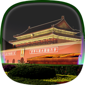 Forbidden City Live Wallpaper icon