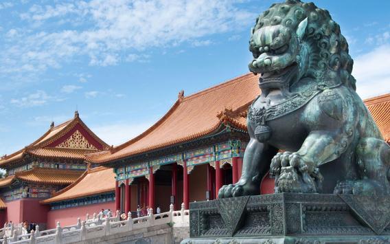Forbidden City Live Wallpaper apk screenshot