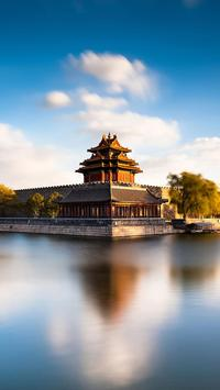Forbidden City Live Wallpaper poster