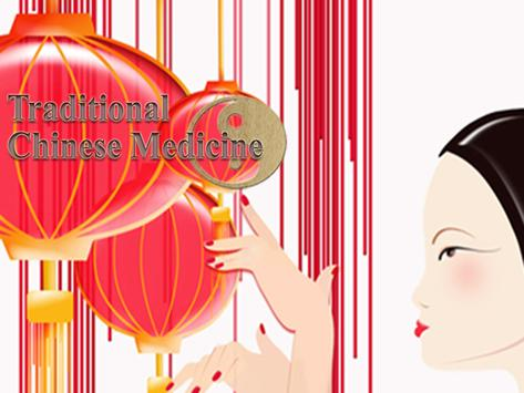 Traditional Chinese Medicine apk screenshot
