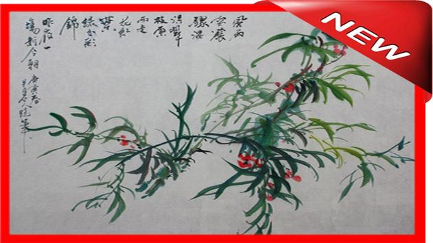 Chinese Calligraphy poster