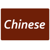 Chinese Music Free Mp3 icon