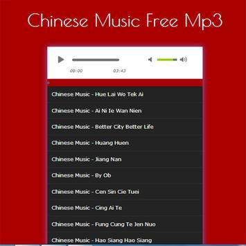 Chinese Music Free Mp3 screenshot 1