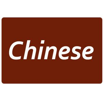 Chinese Music Free Mp3 screenshot 2