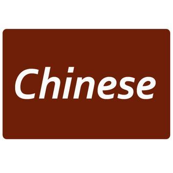 Chinese Music Free Mp3 screenshot 4