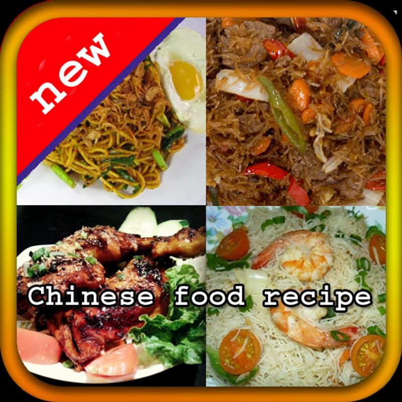 Chinese food recipe for android apk download chinese food recipe screenshot 11 forumfinder Choice Image