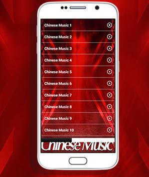Chinese Music apk screenshot