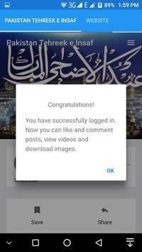 Chicken Cottage Sialkot screenshot 1