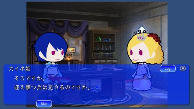 アークストーリー1.0 screenshot 1