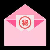 Secret Letter icon