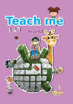 Teach me 123 English L2 apk screenshot