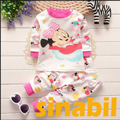 Children's Sleepwear Design icon