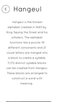 Cho Puzzle apk screenshot