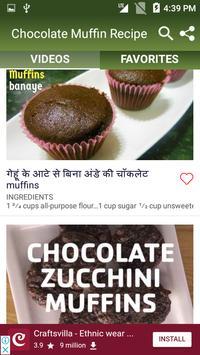 Chocolate Muffin Recipe screenshot 5
