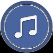 Kumpulan Lagu Dewa 19 Lengkap icon