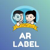 ARLabel icon