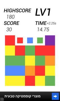2 On 1 Tile (Game) screenshot 7