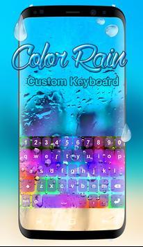 Color Rain Custom Keyboard screenshot 4