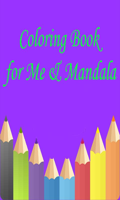 Coloring Book For Me Mandala For Android Apk Download