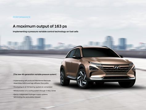 Hyundai NEXO screenshot 1