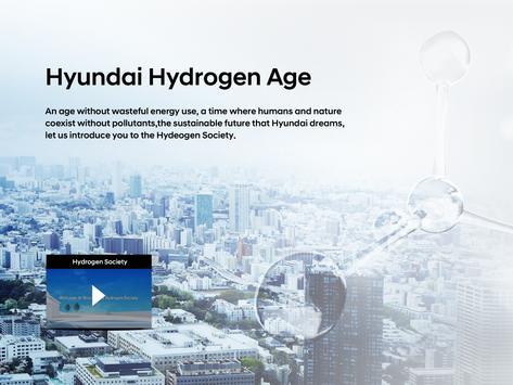 Hyundai NEXO screenshot 23