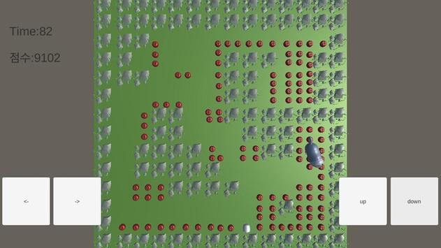메에에~ screenshot 1