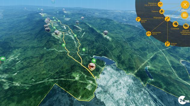 Национальный парк Таганай (Unreleased) apk screenshot