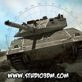 AR Tank icon