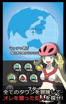 カツアゲモンスター ブラック&ブラック screenshot 3