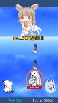 White GO! apk screenshot