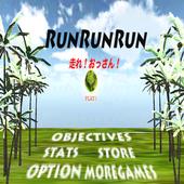 UnityChan_Adventure2014 icon