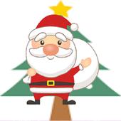サンタへ贈り物 icon