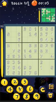 Battle Sudoku screenshot 5