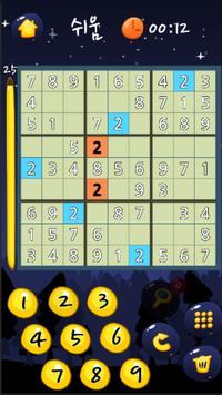 Battle Sudoku screenshot 2
