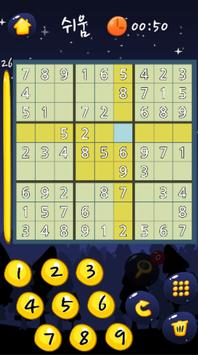 Battle Sudoku screenshot 3